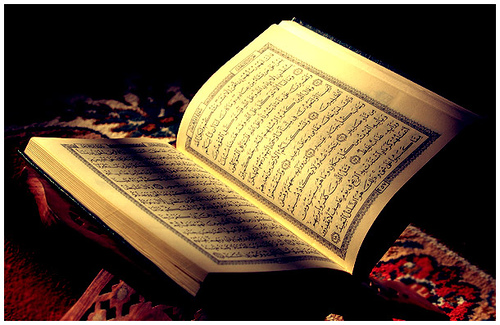 Quranic Verses On The Greatness Of Almighty Allah